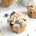Blueberry Almond Coffee Cake Muffins